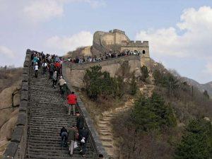 Истоки туризма.